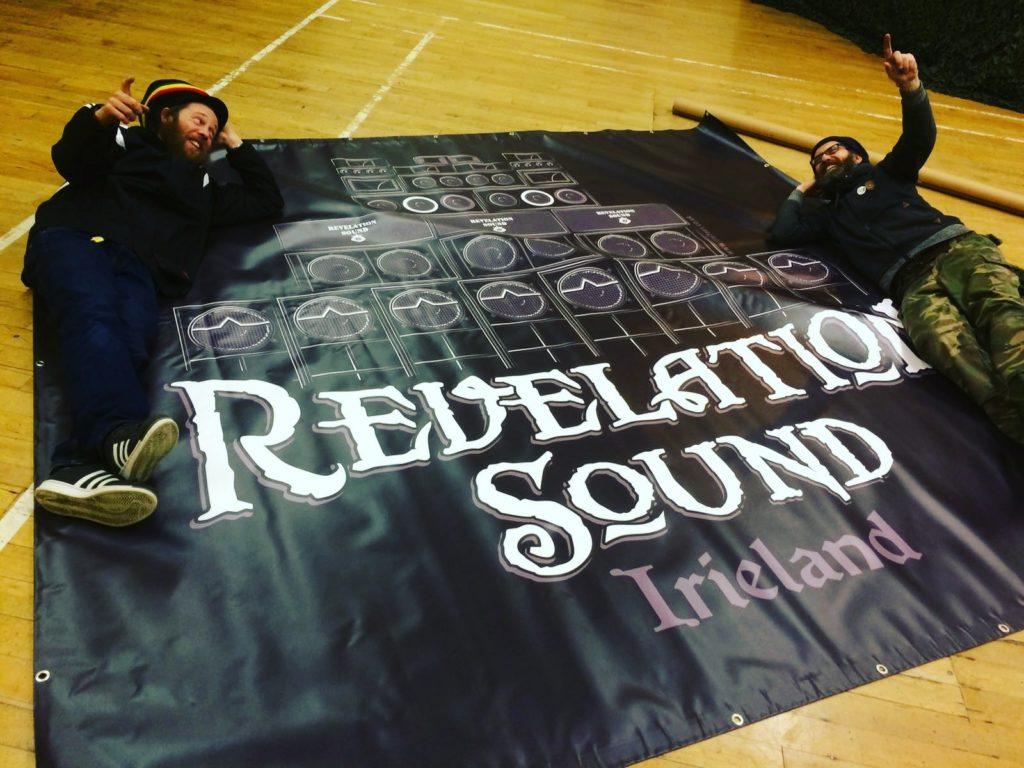 Revelation Sound System