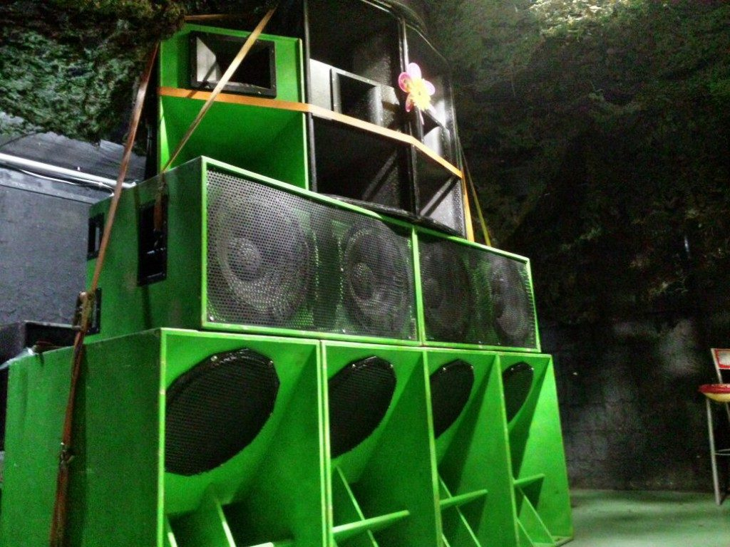 Digitron Sound System