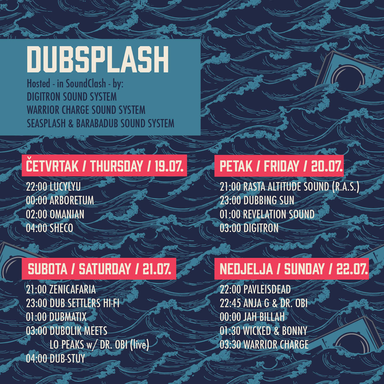 dubsplash